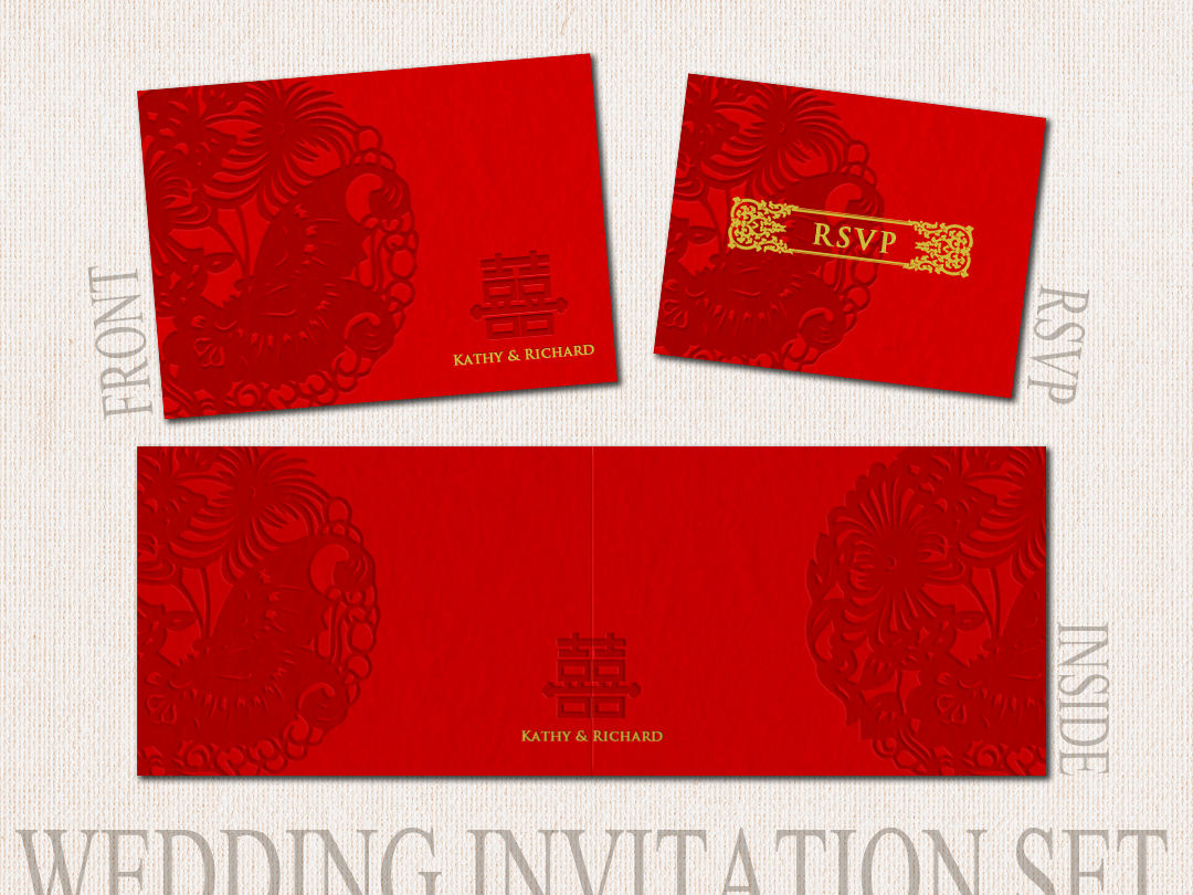 Chinese Style Wedding Invitation Set